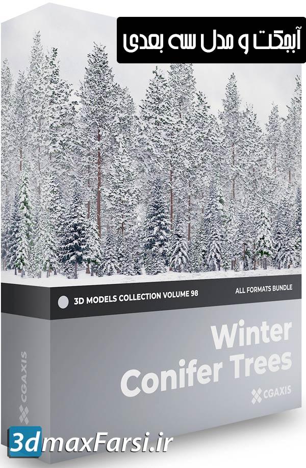 دانلود درختان کوهنوردی زمستانی Winter Conifer Trees 3D Models Collection