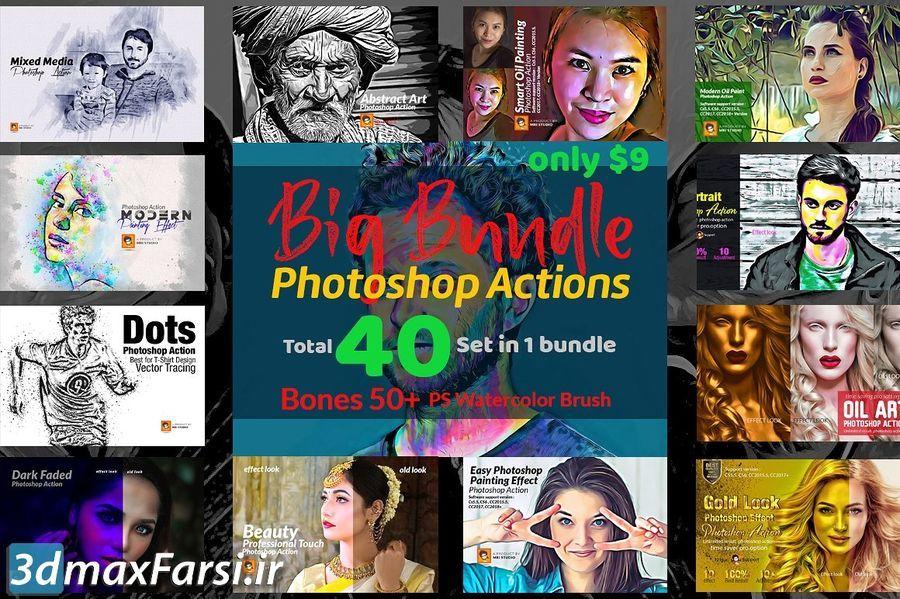 دانلود رایگان بسته عظیم 40 اکشن حرفه ای برای فتوشاپ creativemarket Photoshop Actions Big Bundle
