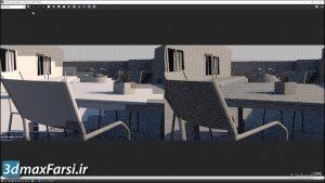 آموزش ویری اسکچاپ Stereoscopic 3D rendering