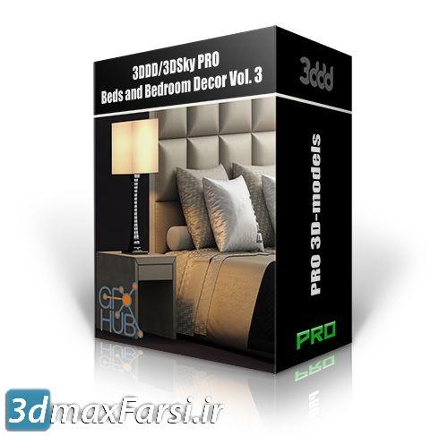 3DDD/3DSky PRO Beds and Bedroom Decor Vol. 3 دانلود آبجکت تخت خواب کلاسیک و مدرن 3d max