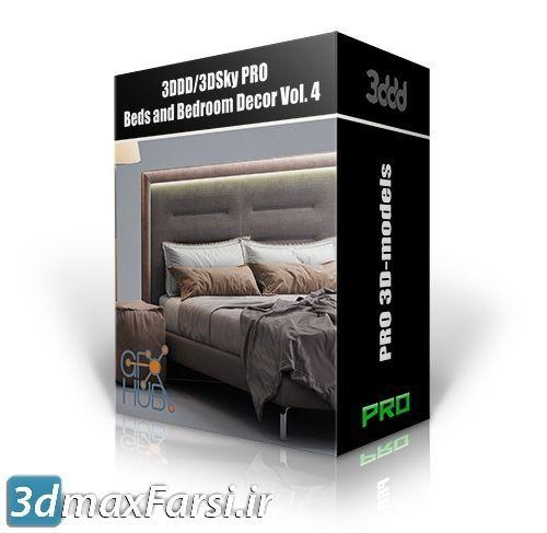3DDD/3DSky PRO Beds and Bedroom Decor Vol. 4 دانلود آبجکت تخت خواب کلاسیک و مدرن 3d max