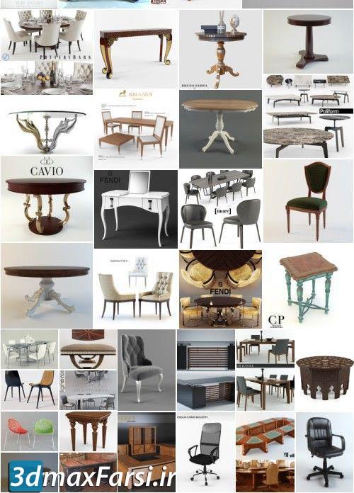 آبجکت میز صندلی رایگان 3DDD PRO Table and Chair Vol. 1
