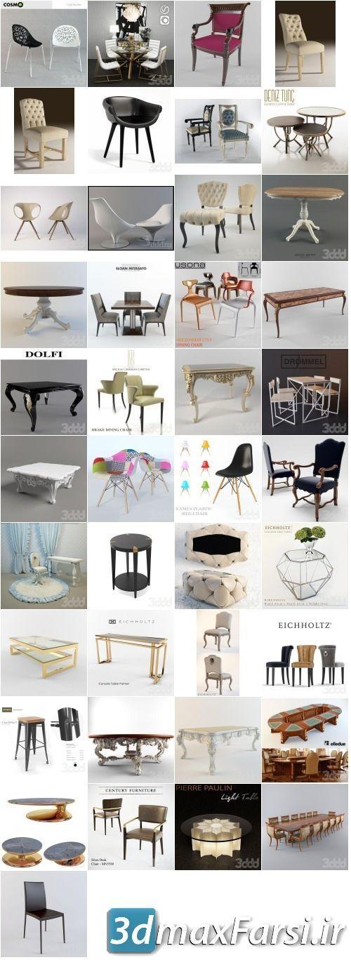 آبجکت میز و صندلی برای دکوراسیون رندر داخلی