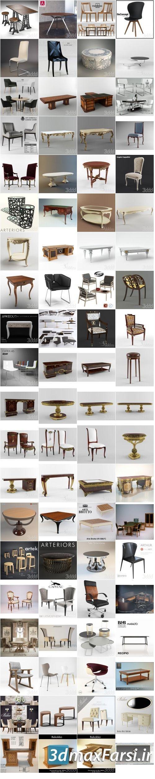 دانلود آبجکت میز و صندلی برای دکوراسیون رندر داخلی