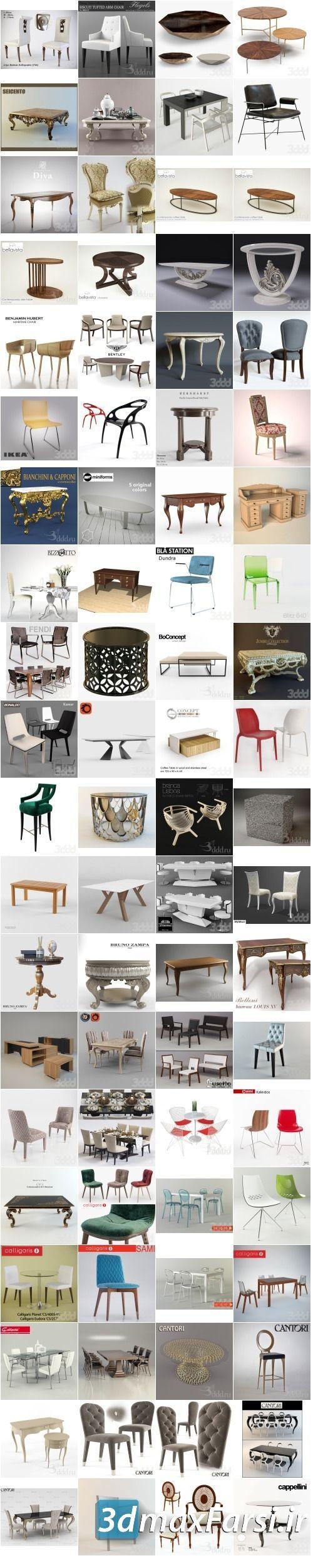 دانلود 3DDD PRO Table and Chair Vol. 3