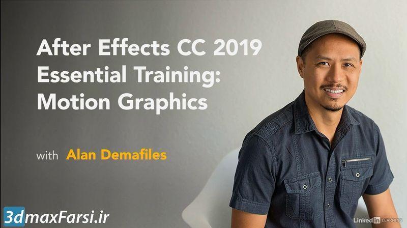 آموزش ساخت موشن گرافیک حرفه ای