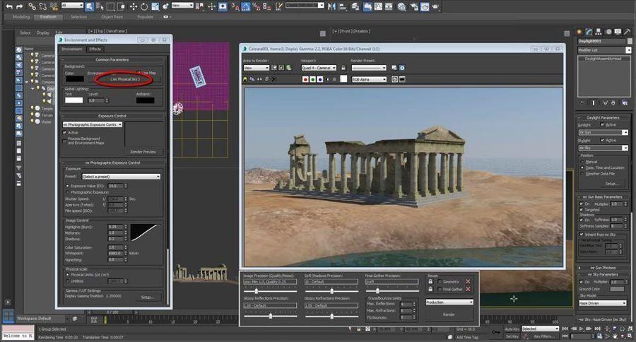ایجاد صحنه های سه بعدی تریدی مکس 3ds max environment creation