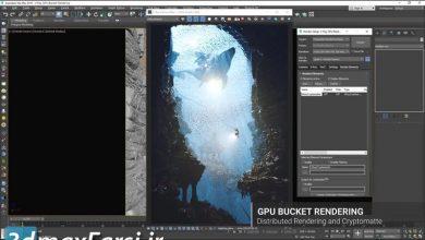 آموزش ویری نکست (رندرینگ سریع تر جی پی یو) GPU rendering V-Ray Next