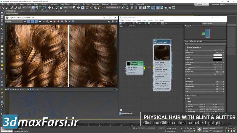 متریال مو و خز تری دی مکس (ویری نکست) Vray hair next material 3ds Max
