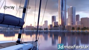 vray 3.6 for sketchup 2018 دانلود