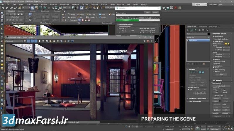 آموزش ویری نکست برای آنریل انجین V-Ray Next for Unreal