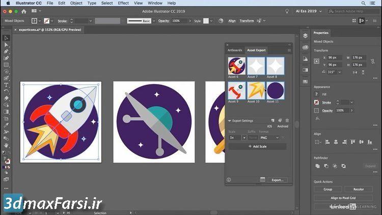 آموزش illustrator فرادرس