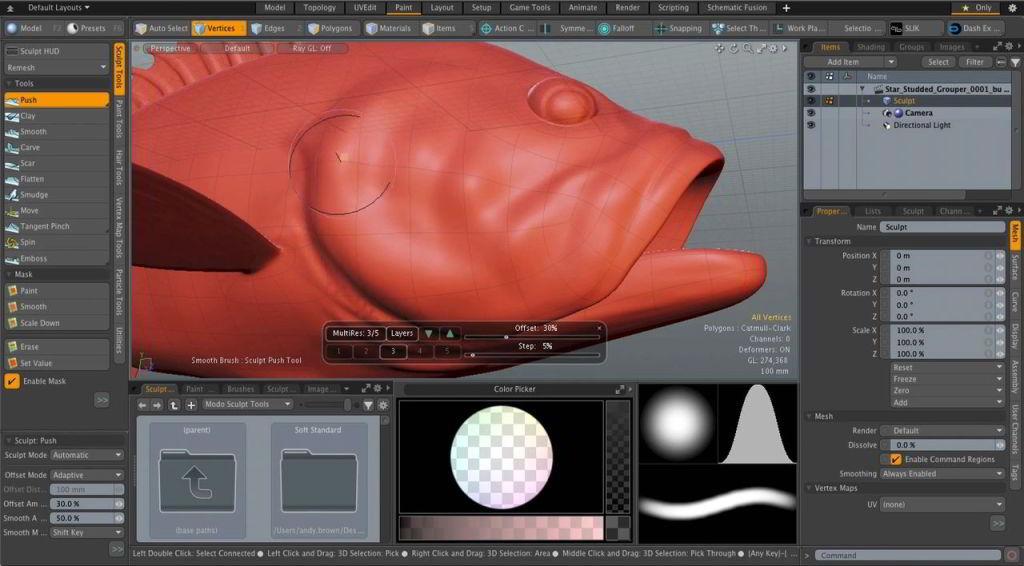 نرم افزار مودو Modo 11 : مدلسازی نورپردازی رندرینگ
