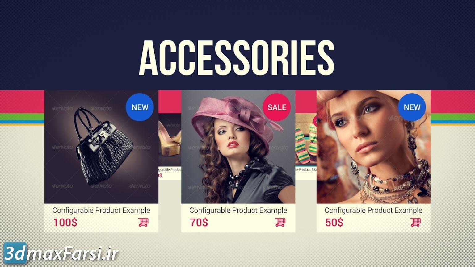 ویدیو تبلیغاتی معرفی فروشگاه اینترنتی Online Store Promo