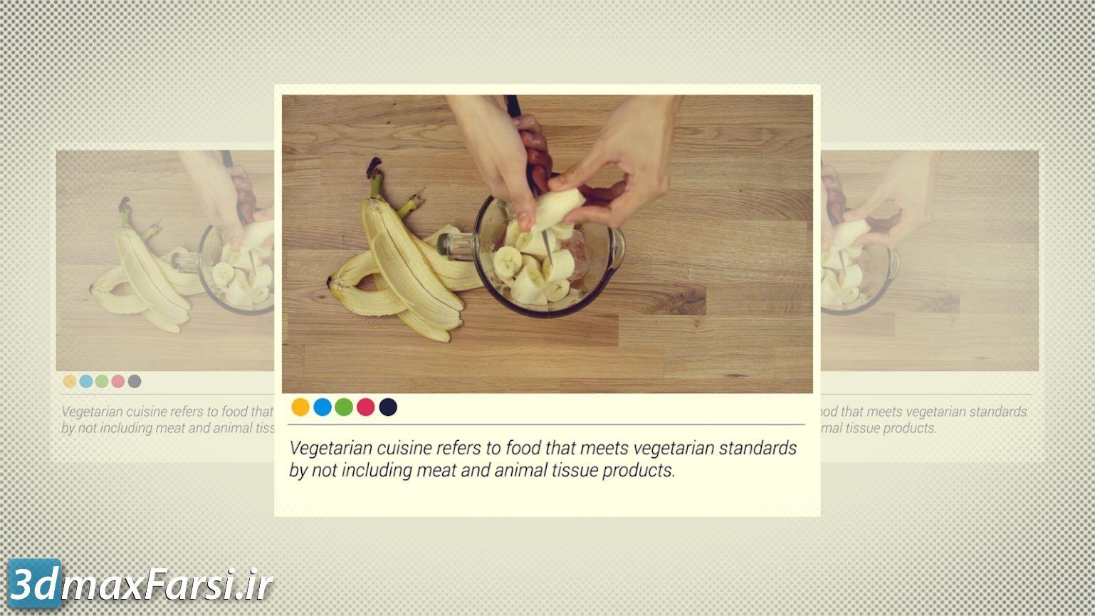 نمونه کارهای فیلم و تیزر تبلیغاتی دانلود Online Store Promo