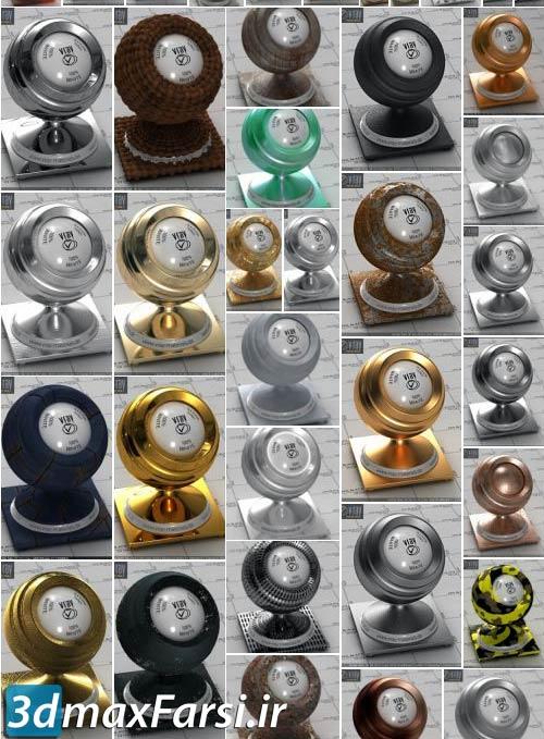 دانلود تکسچر فلز
