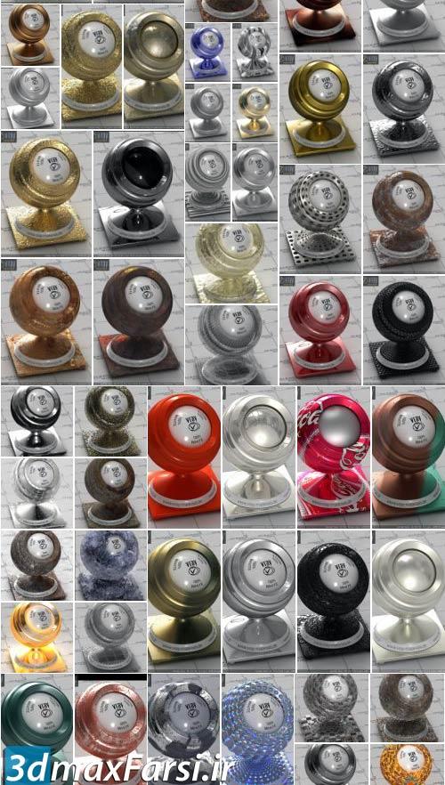 دانلود متریال فلز Vray Metals Materials Bundle