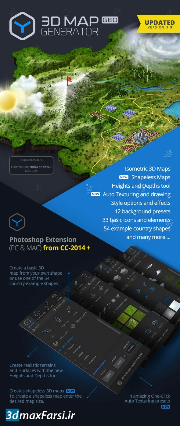 دانلود نرم افزار 3d map generator terrain