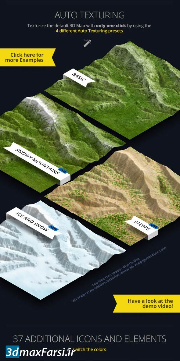 دانلود پلاگین 3d map generator geo برای فتوشاپ