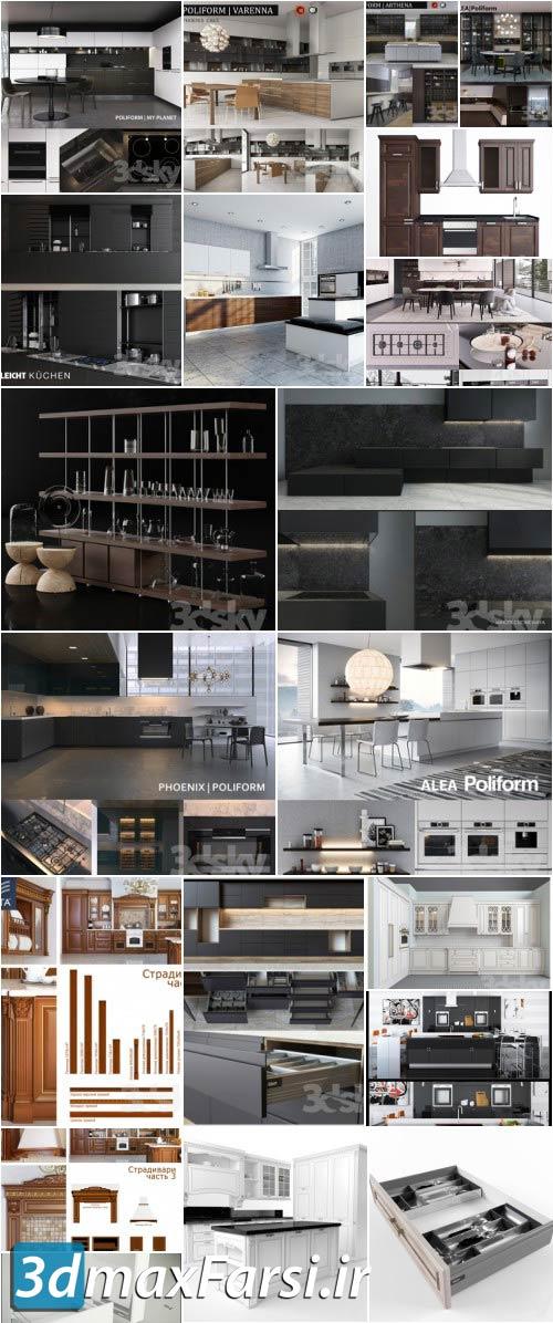 دانلود صحنه آماده آشپزخانه مدرن صحنه آماده آشپزخانهمکس