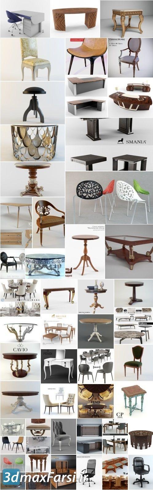 دانلود آبجکت سه بعدی میز و صندلی کلاسیک مدرن