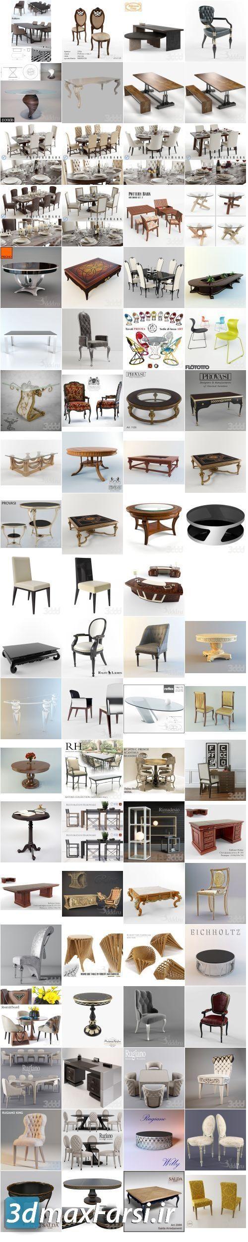 آبجکت های سه بعدی میز و صندلی