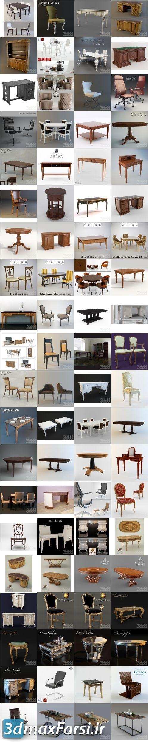 آبجکت میز و صندلی - دانلود مدل سه بعدی میز و صندلی تری دی مکس