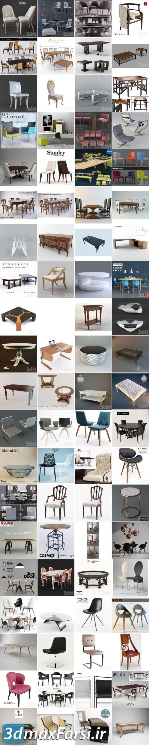 مدل سه بعدی میز و صندلی دانلود رایگان