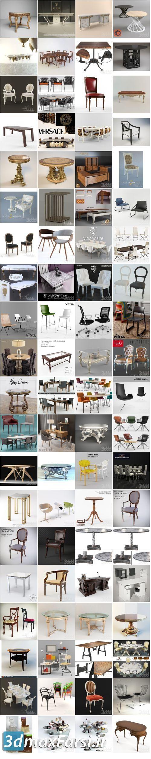 آبجکت مبلمان میز و صندلی - مدل سه بعدی مبل میز و صندلی