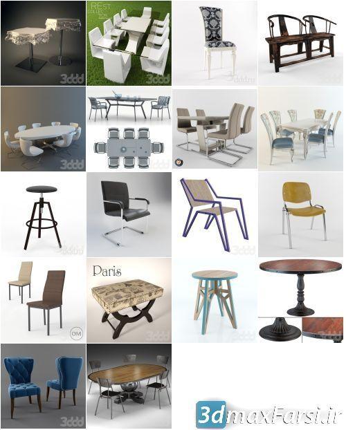 دانلود رایگان مدل سه بعدی میز و صندلی - مجموعه آبجکت میز و صندلی مدرن