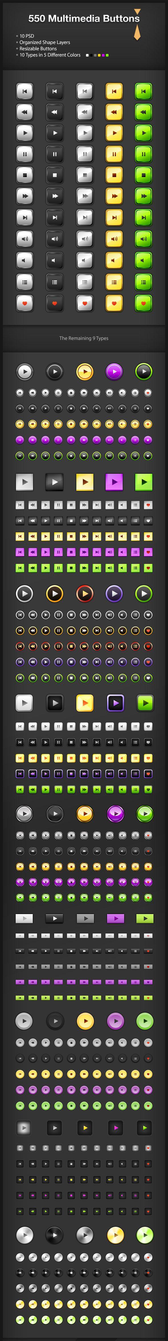دانلود دکمه مولتی مدیا قالب گرافیکی