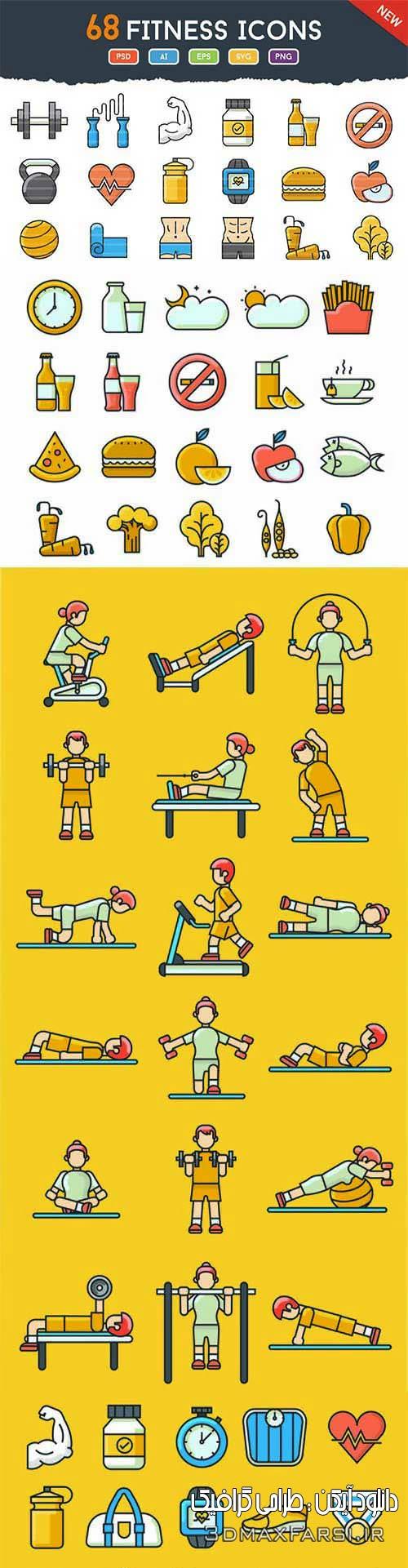 آیکون ورزشی سالن بدنسازی فیتنس AI, EPS, PNG SVG