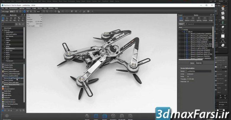 آموزش زیبراش حرفه ای : آشنایی با ویژگی قدرتمند ZBrush ZModeler Features