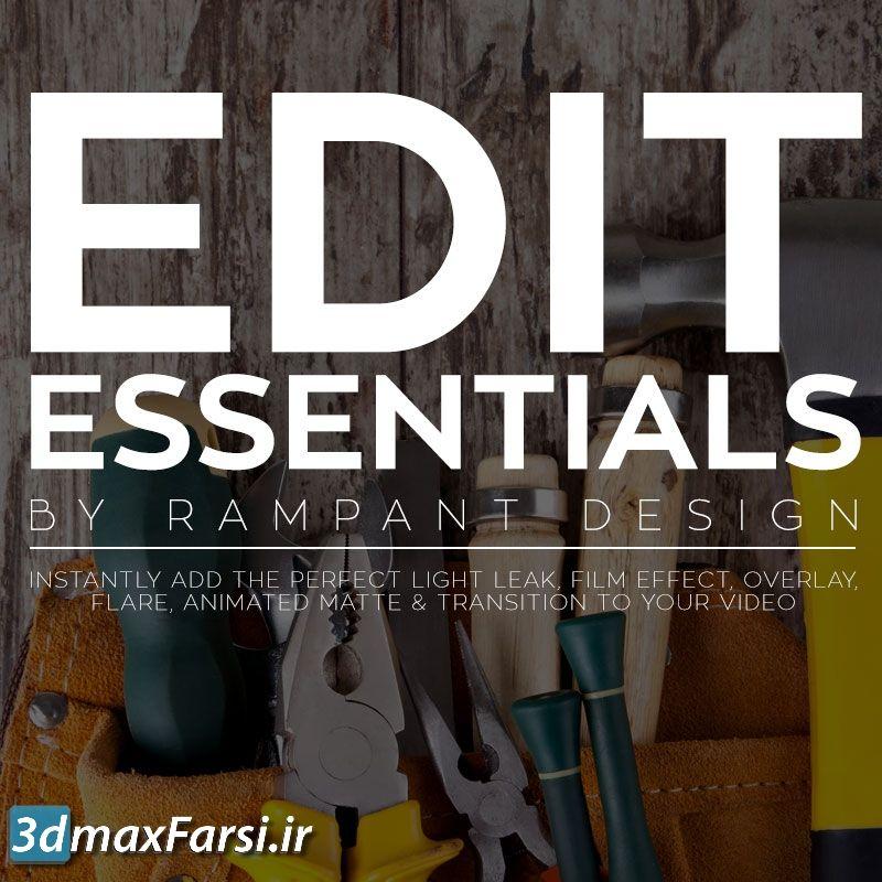 دانلود پکیج ابزار تدوین ویدیویی Rampant Edit Essentials