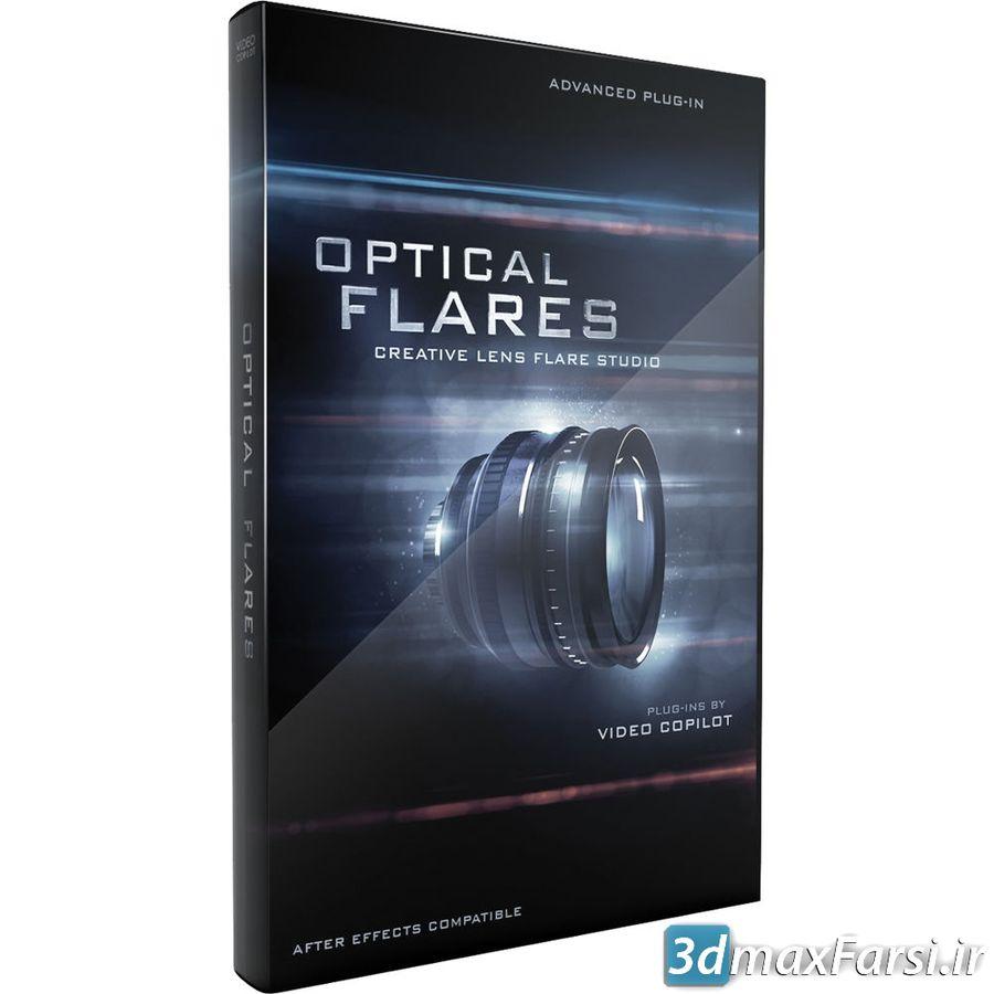 دانلودپلاگین optical flaresبرای افتر افکت cc 2019