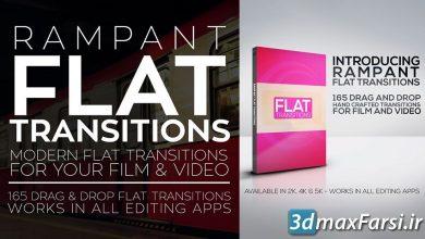 Photo of دانلود ویدئو ترانزیشن فلت برای ساخت موشن گرافیک Rampant Flat Transitions