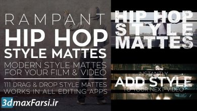 Photo of دانلود پکیج موشن گرافیک مت ویدیویی Rampant Hip Hop Style Mattes