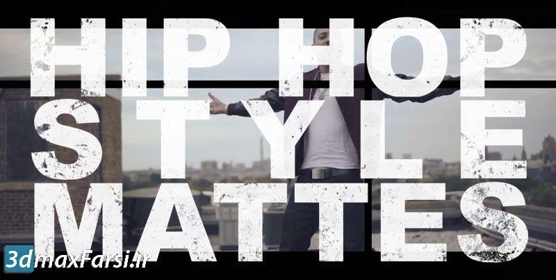 دانلود رایگان پروژه موشن گرافیک افتر افکت Rampant Hip Hop Style Mattes