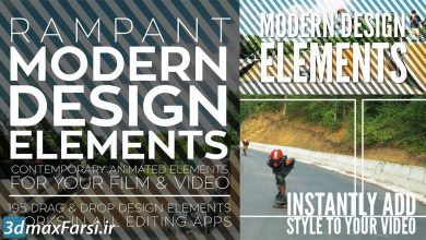 دانلود المان های موشن گرافیک Rampant Modern Design Elements افترافکت پریمیر فاینال کات ادیوس