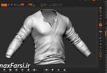 آموزش مدسازی لباس زیبراش با جزئیات بالا Detailing Clothes in ZBrush