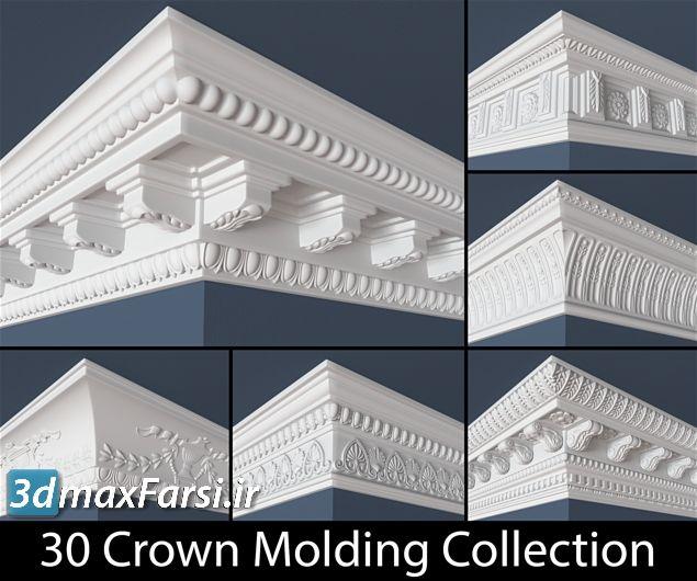 دانلود مدل گچبری سقف پذیرایی مدرن و جدید Crown Molding Collection