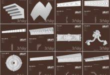 دانلود پکیج آبجکت نما رومی و کلاسیک 3DDD - 3DSky 2017 Classic Details