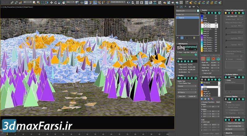 فیلم آموزش Complex 3D painting for 3ds Max
