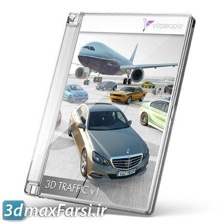 دانلود پکیج ماشین خودرو وسایل نقلیه Viz-People-3D Traffic