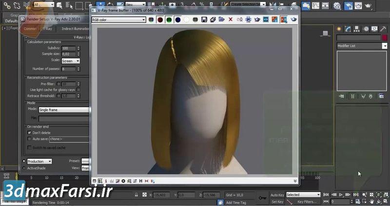 ساخت مو در تری دی مکس
