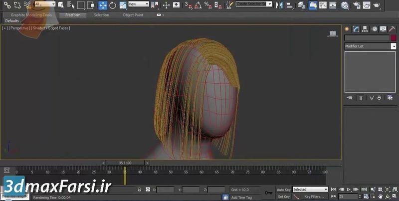 آموزش تصویری ساخت مو در تری دی مکس