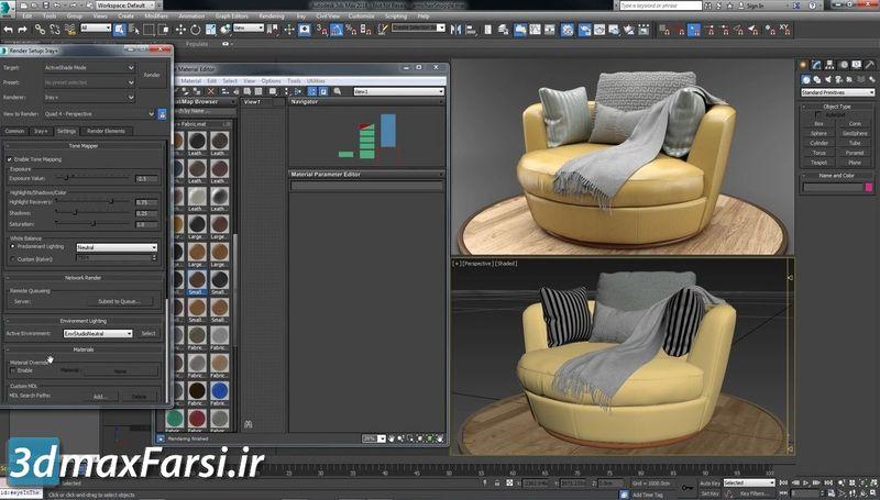 آموزش ویرایش ساخت متریال آی ری تری دی مکس Iray 3ds Max