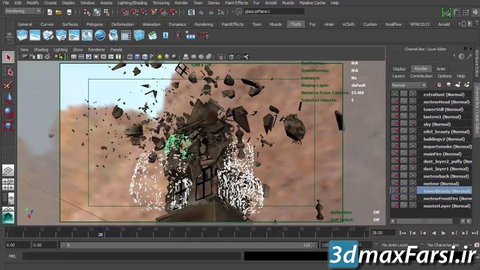 دانلود آموزش تصویری تخریب انفجار تری دی مکس مایا
