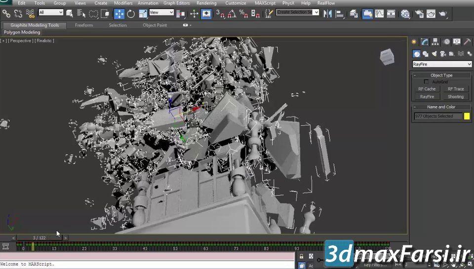 فیلم آموزش تصویری تخریب انفجار تری دی مکس مایا