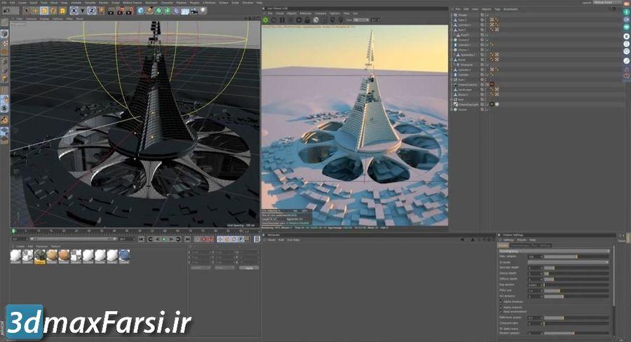 دانلود سینمافوردی موگراف معماری Cinema 4D MoGraph